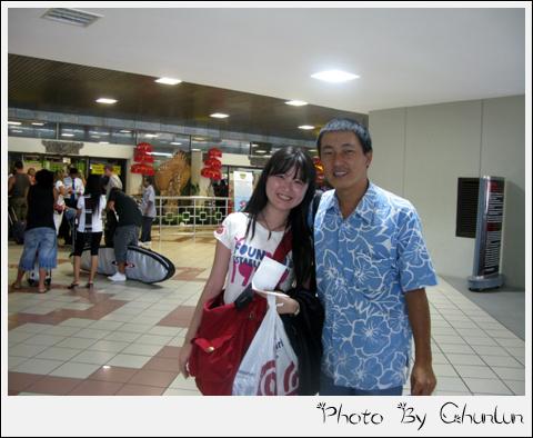 峇里島機場 - 靖 & 阿維