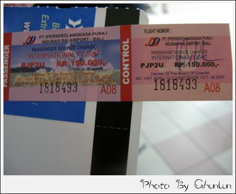 峇里島離境稅