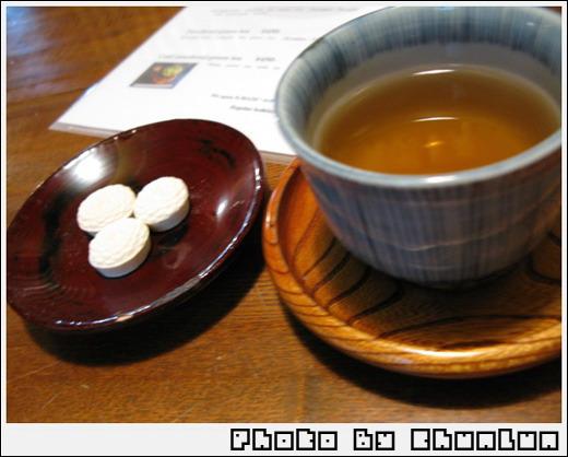 鍵善良房 - 茶 & 糖