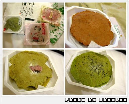 京煎堂 - おせんべいの生菓子