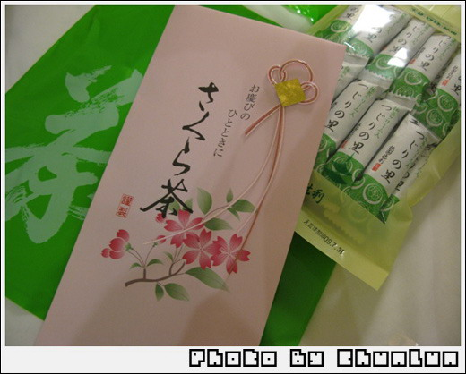 祇園辻利 - つじりの里 & 櫻花茶