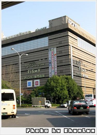 FISMY アバンテイ專門店街