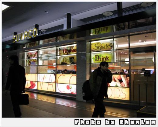 JR車站甜品店