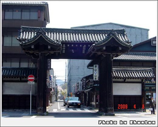 西本願寺對面