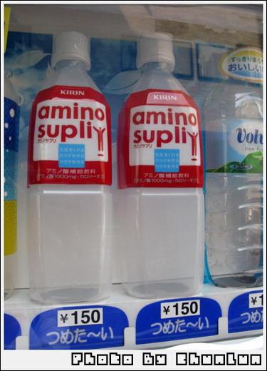 錦市場販賣機 - 運動飲料