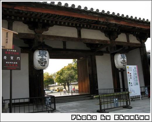 東寺 - 門口