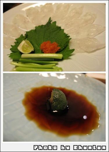泳ぎふぐ料理 濱源 - 河豚生魚片