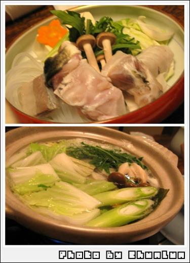 泳ぎふぐ料理 濱源 - 河豚火鍋