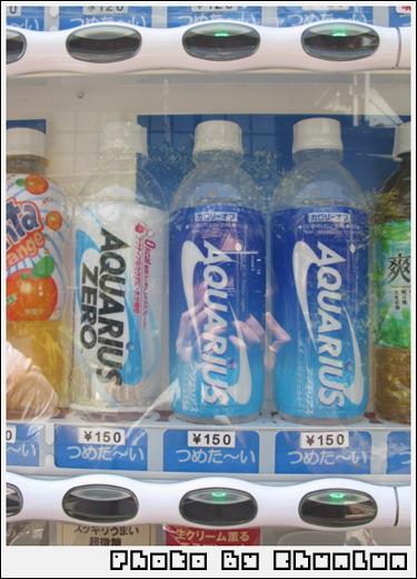 哲學之道 - 販賣機運動飲料