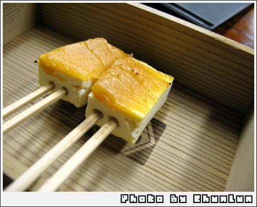 順正湯豆腐 - 烤味噌豆腐