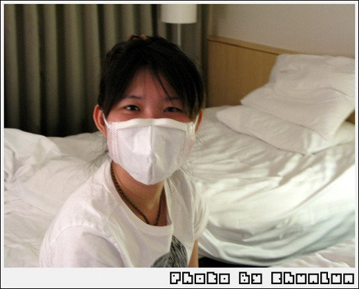 東急飯店 - 靖