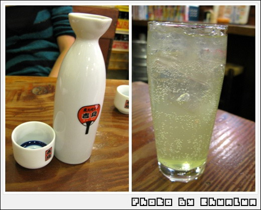吉鳥居酒屋 - 清酒 & 沙瓦