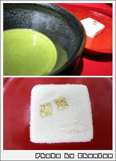 金閣寺茶席 - 抹茶 + 菓子