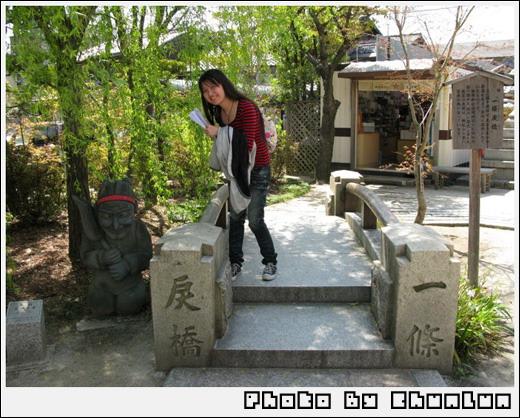 晴明神社 - 一條戾橋
