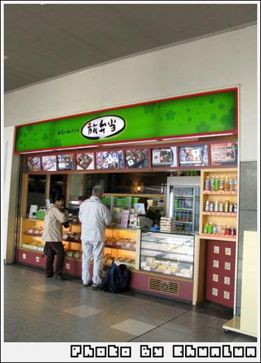 京都車站 - 旅弁当