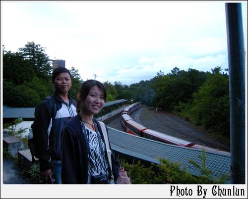 祝山站 -小火車