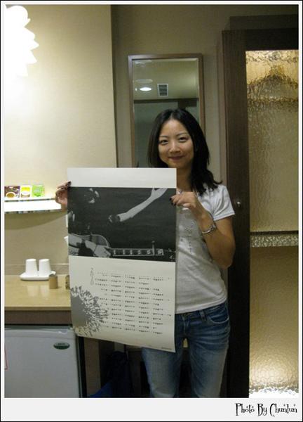 預購dvd的年曆海報 - 華