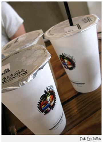 巴沙諾瓦餐廳 - 綠茶