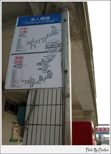 漁人頭 - 公車站牌