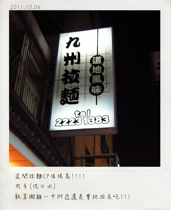 2011_1006