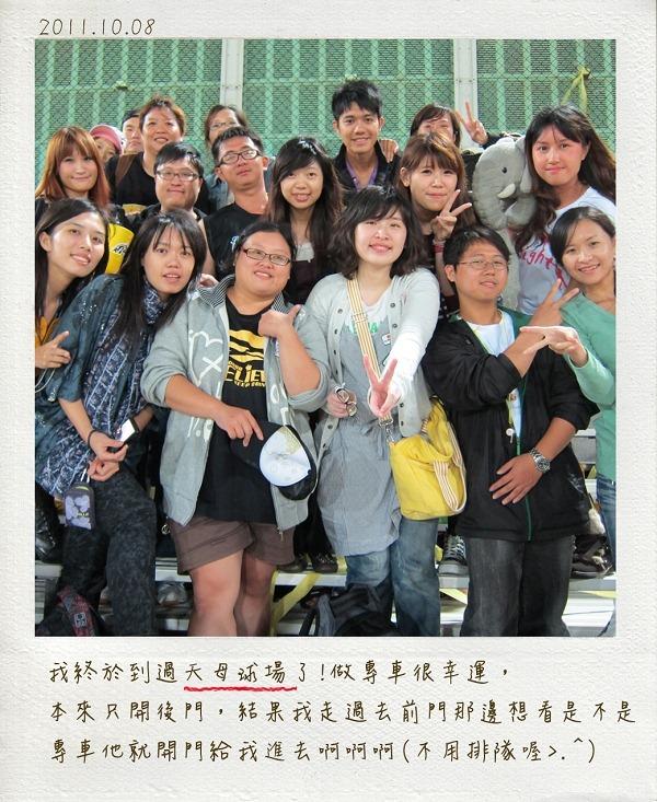 2011_1008_2