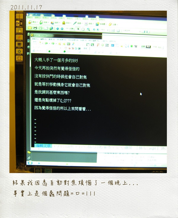 2011_1117