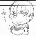 01_一起吃飯嗎.jpg