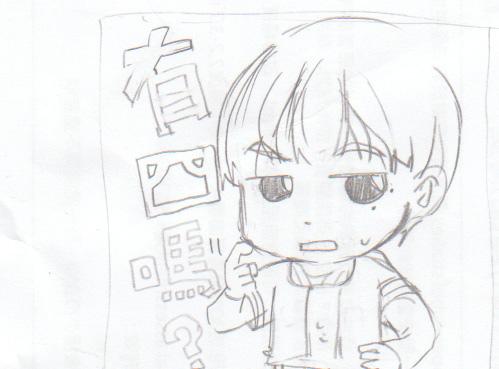 04_有事嗎.jpg