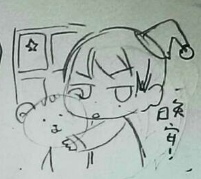 01_晚安