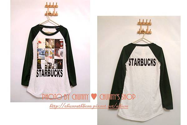 starbucks T-shirt♥超級可愛♥