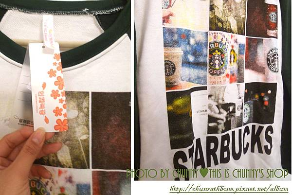 starbucks T-shirt 超優的唷!!