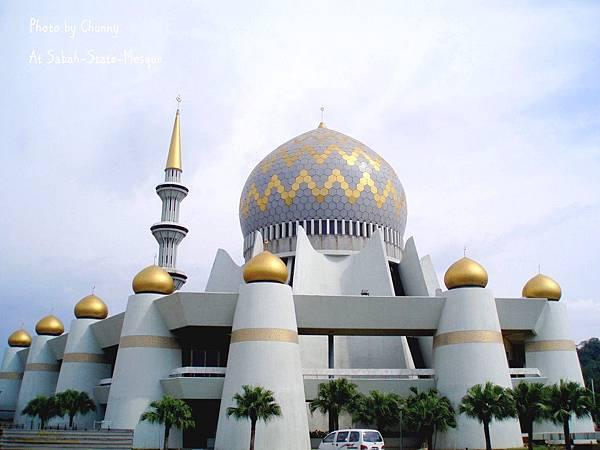 Sabah  Mosque