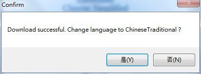 05語言更改.JPG
