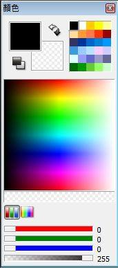 10顏色.JPG