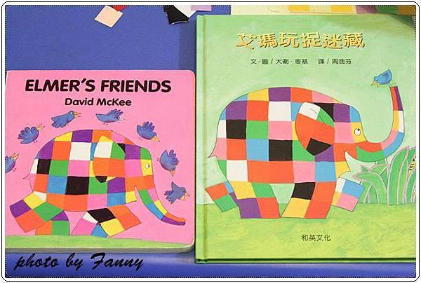 大象艾瑪勞作 (3)