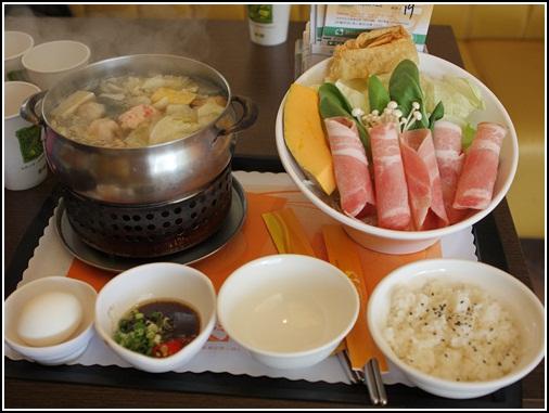 香柚子餐廳 (4)