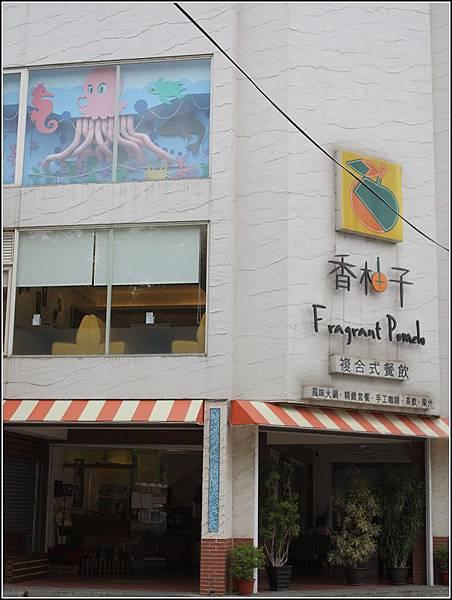 香柚子餐廳 (24)