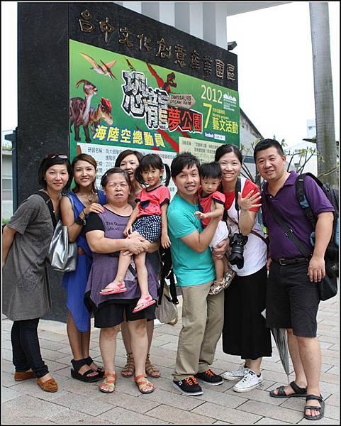 台中創意文化園區 (47)