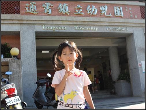 上幼兒園 (3)