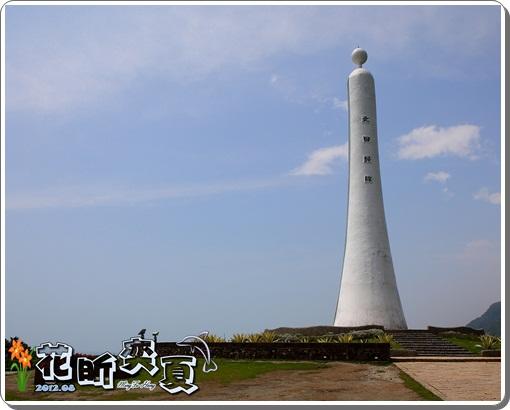 花蓮海岸線 (2)