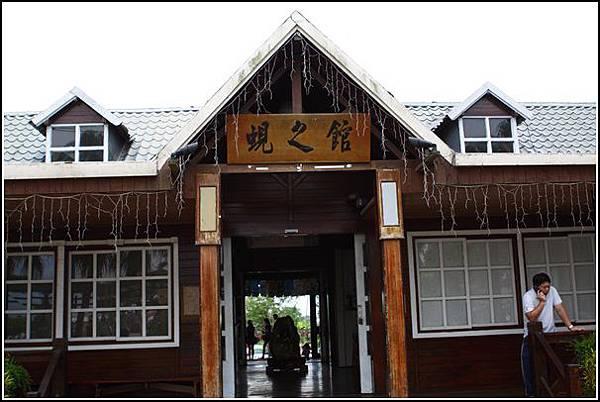立川漁場 (2)