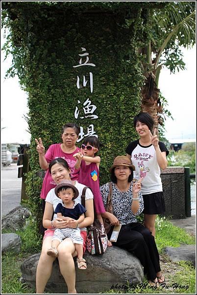 立川漁場 (32)