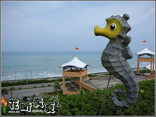 花蓮海洋公園 (11)
