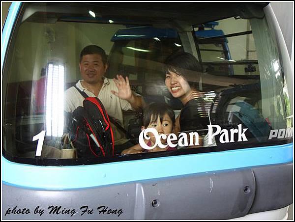花蓮海洋公園 (12)