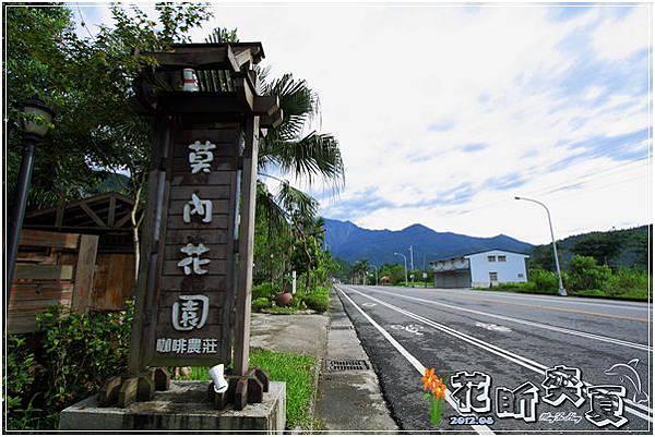 花蓮民宿 (70)