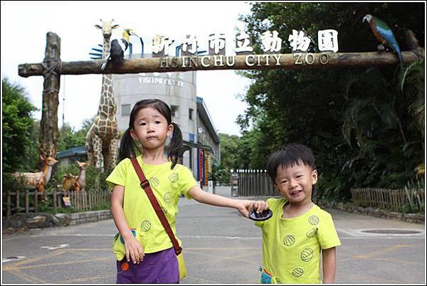 新竹市立動物園 (1)