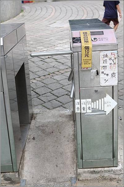 新竹市立動物園 (3)