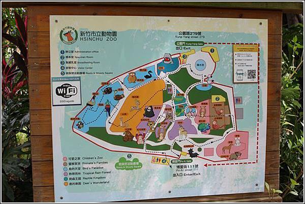 新竹市立動物園 (23)