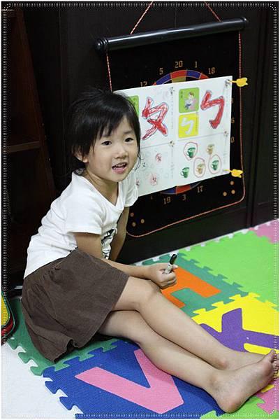 注音符號教學 (4)