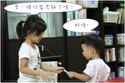 注音符號教學 (12)